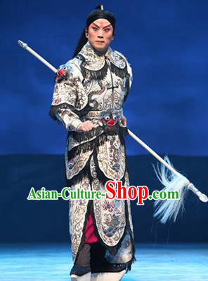 Su Wu In Desert Chinese Beijing Opera General Armor Clothing Stage Performance Dance Costume and Headpiece for Men