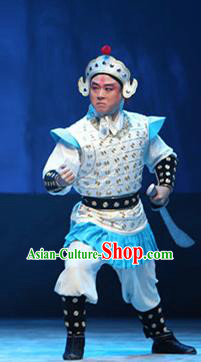Su Wu In Desert Chinese Beijing Opera Soldier Armor Clothing Stage Performance Dance Costume and Headpiece for Men