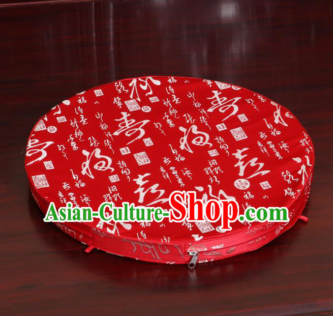 Chinese Classical Household Ornament Red Brocade Rush Cushion Cover Traditional Pattern Mat Cover