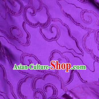 Asian Chinese Traditional Royal Auspicious Clouds Pattern Purple Brocade Fabric Tang Suit Silk Fabric Material