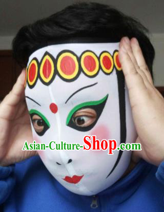 Chinese Traditional Sichuan Opera Prop Face Changing Masks Handmade Painting White Facial Makeup
