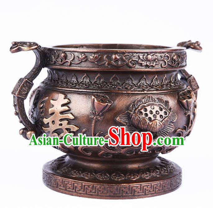 Chinese Traditional Brass Carving Lotus Incense Burner Taoism Bagua Feng Shui Items Censer Decoration