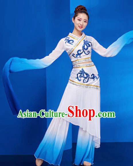 Chinese National Classical Dance Umbrella Dance White Dress Traditional Lotus Dance Costume for Women