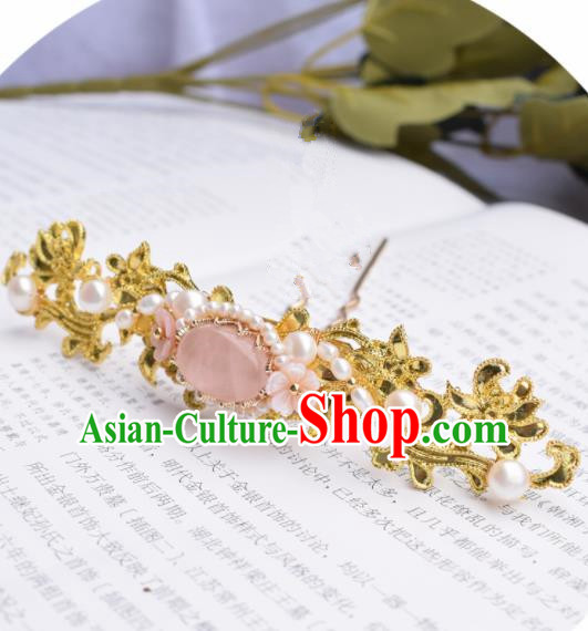 Chinese Ancient Princess Golden Hair Clip Palace Hairpins Traditional Handmade Hanfu Hair Accessories for Women