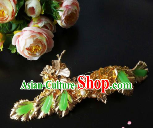 Chinese Handmade Hanfu Palace Golden Hairpins Hair Clip Traditional Ancient Princess Hair Accessories for Women