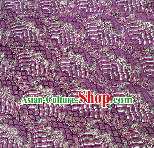 Traditional Chinese Classical Waves Pattern Design Fabric Purple Brocade Tang Suit Satin Drapery Asian Silk Material