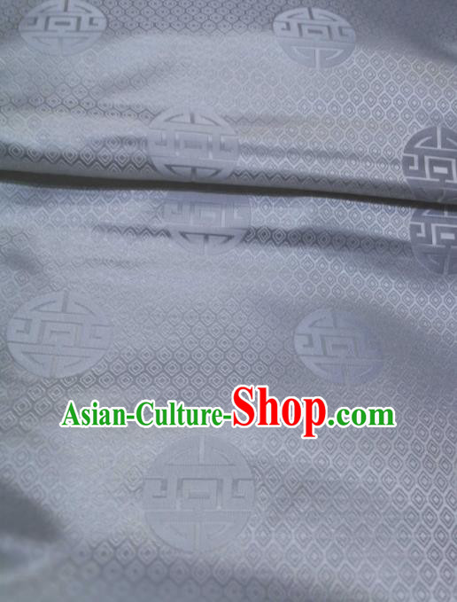 Asian Chinese Satin Classical Pattern Design Grey Brocade Mongolian Robe Fabric Traditional Drapery Silk Material