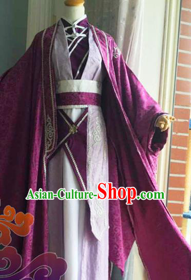 Custom Chinese Ancient Cosplay Taoist Priest Swordsman Purple Clothing Traditional Nobility Childe Costume for Men