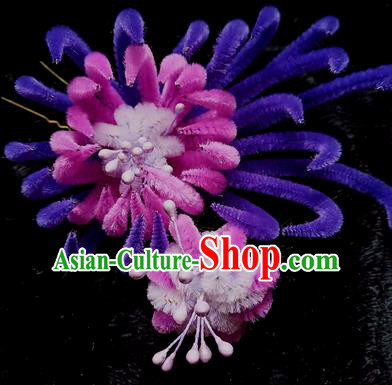 Chinese Ancient Qing Dynasty Purple Velvet Chrysanthemum Hairpins Traditional Court Hanfu Hair Accessories for Women